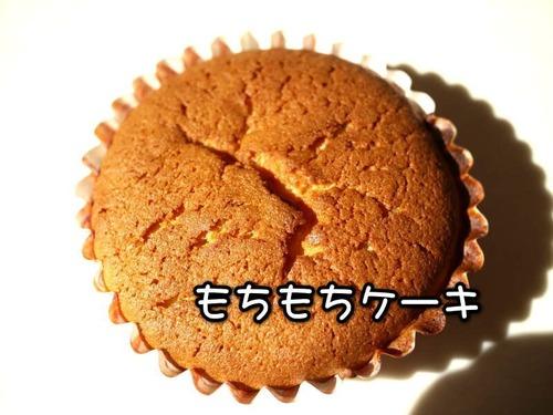 もちもちケーキ(5個入り)
