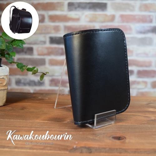 【受注制作】ランドセルリメイク シンプルデザインの2つ折りハーフ財布 (KA040d2-10)