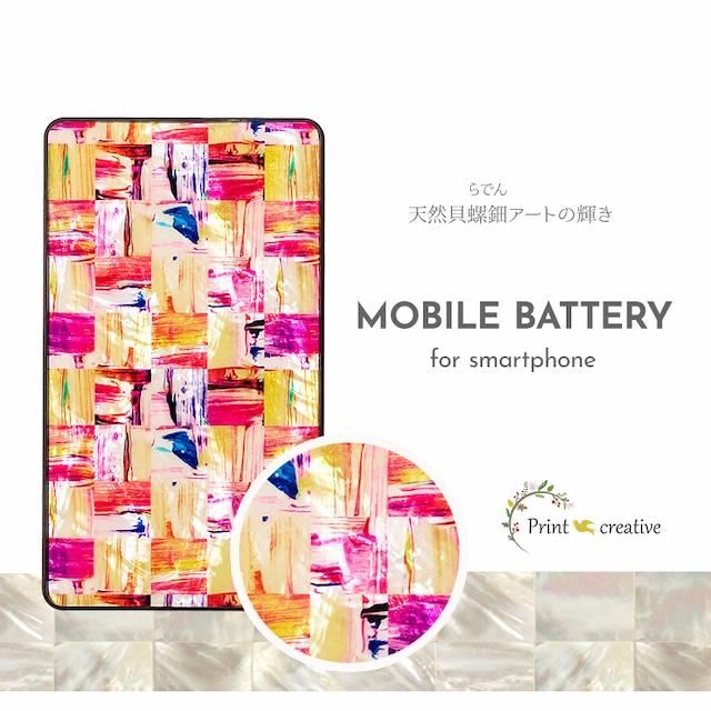 天然貝シェル★ミネラルピンク(モバイルバッテリー・携帯充電器)|螺鈿アート|全機種充電対応