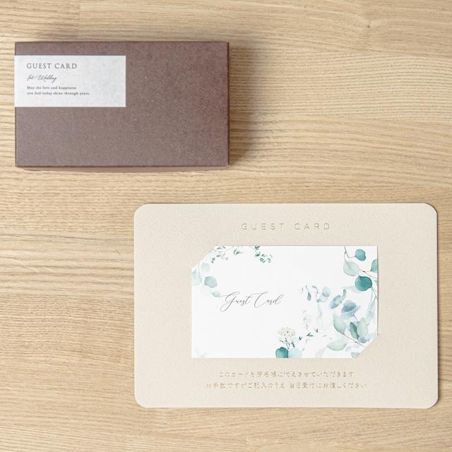 【ゲストカード│名入れなし】Leaf Humming(リーフ ハミング)│30枚セット
