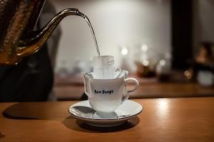 トリココーヒー エチオピア ドリップパック