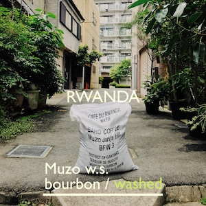 RWANDA -中浅煎‐ 100g