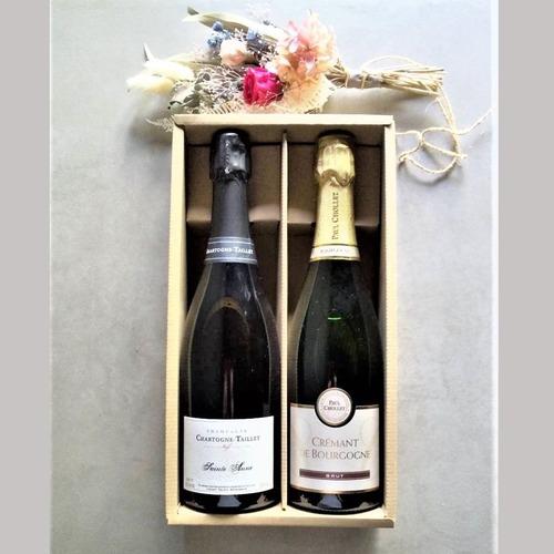 【送料無料】シャンパン&クレマン 2本セット【冷蔵便】の商品画像5