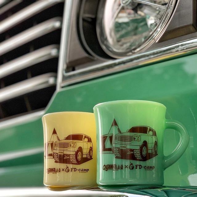 【Olde Milk Glass】2個セット ランクル/ハイエース ogawa×FD-campマグカップ