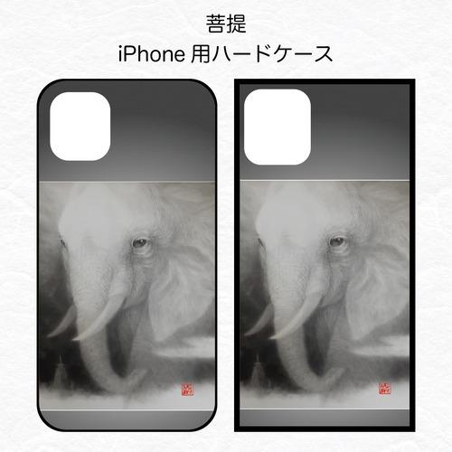 菩提【iPhone用 ハードケース(強化ガラス製)】