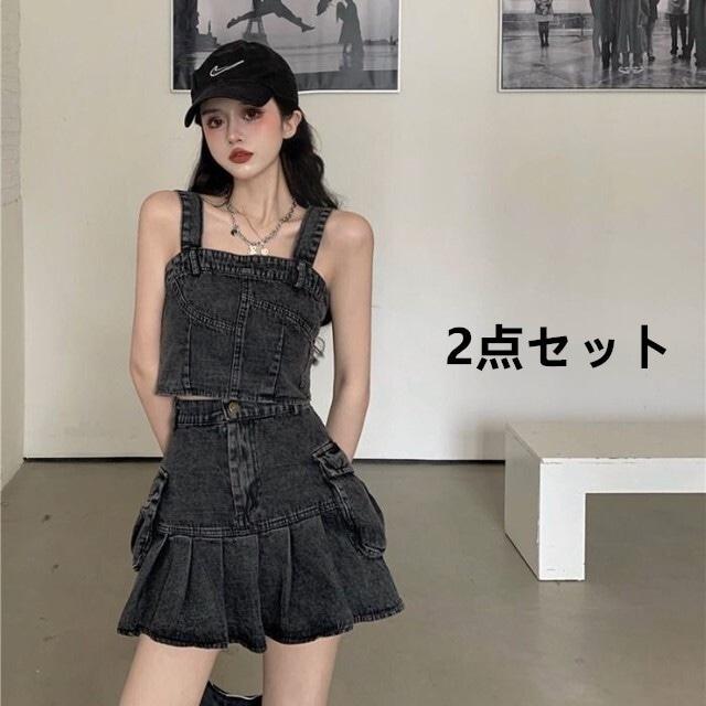 【セット】シンプル無地ファッションカジュアルデニムキャミソール+ショートスカート2点セット46259088