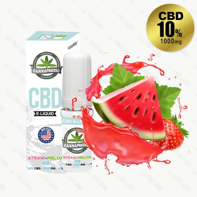 【送料無料】CANNAPRESSO CBDリキッド ストローメロンアイス 10ml CBD含有量1,000mg (10%)
