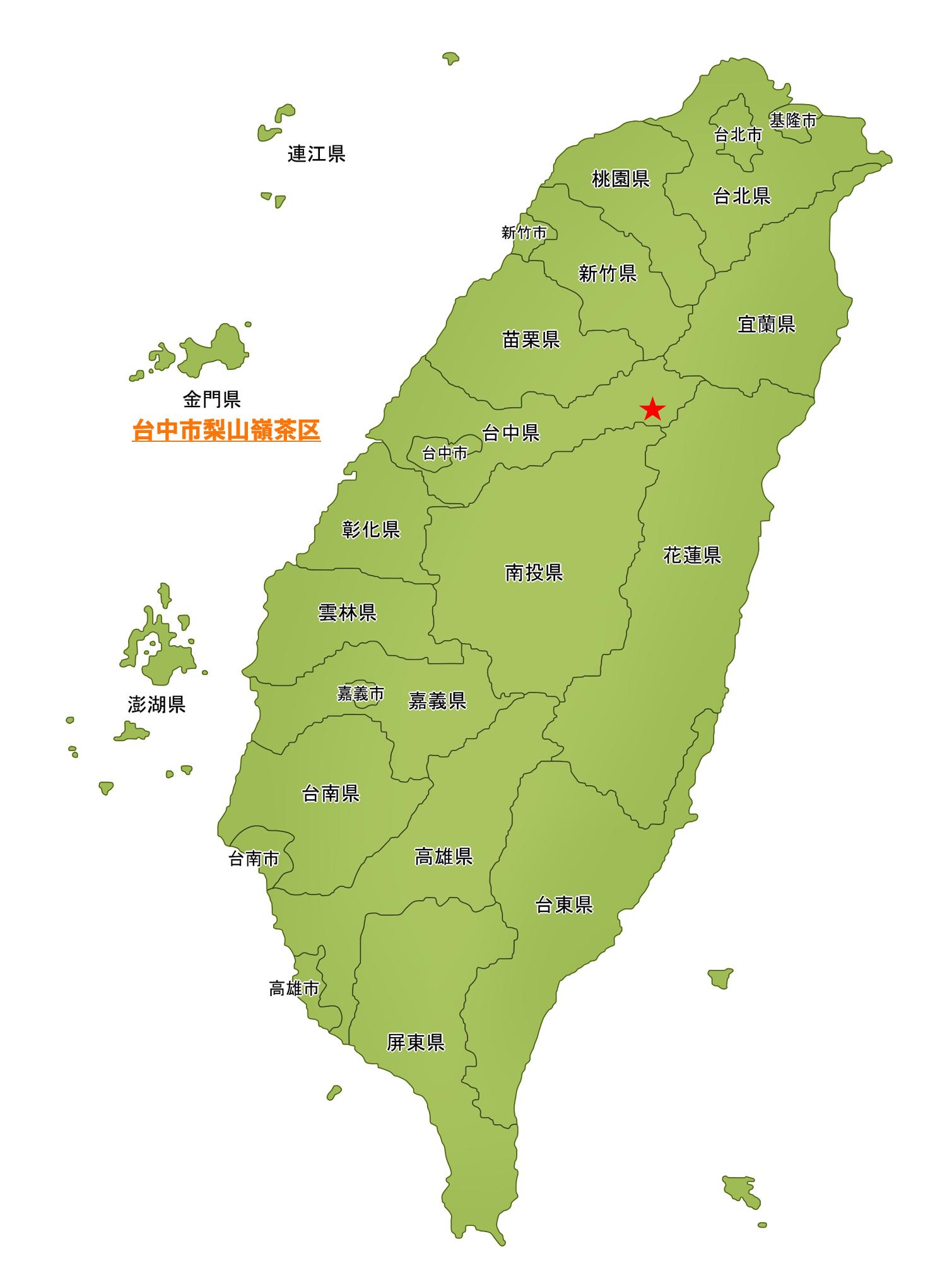 梨山烏龍茶/ティーバッグ 5包