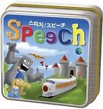スピーチ 多言語版