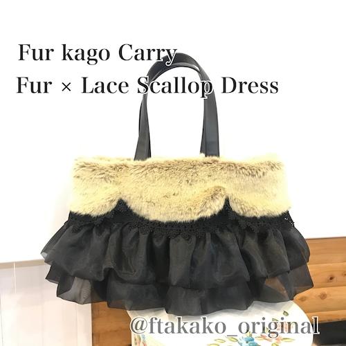 4キロ迄/ ファー×レーススカラップドレス /エコ(フェイク)ファーカゴバッグ/ドッグキャリー仕様