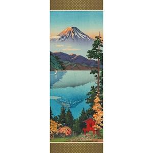 秋の富士山次手ぬぐい【インクジェットプリント手ぬぐい】