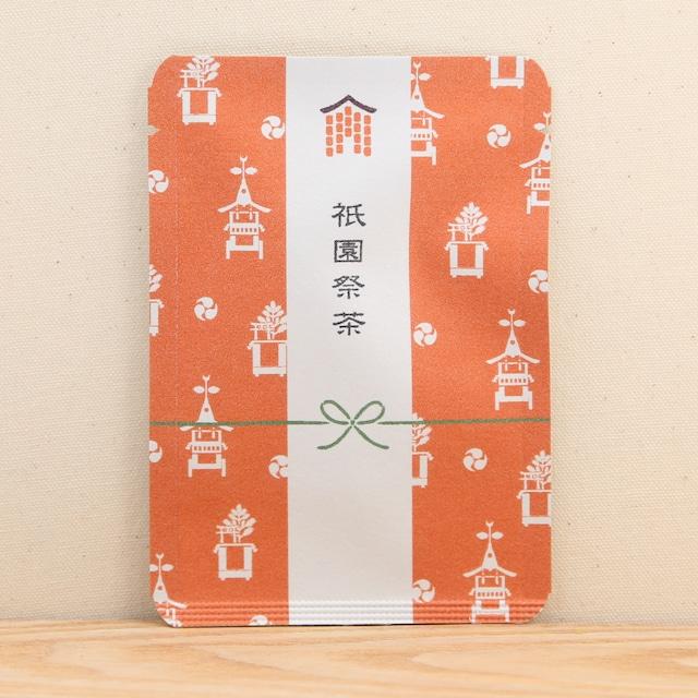 祇園祭茶(赤)|ごあいさつ茶
