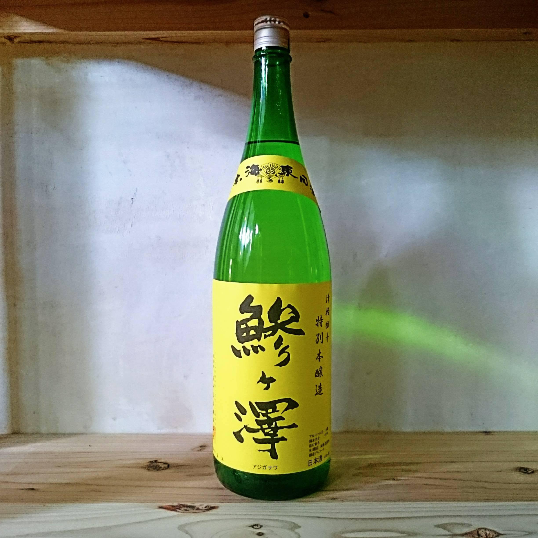 鯵ヶ澤 特別本醸造 津軽獄辛 1.8L