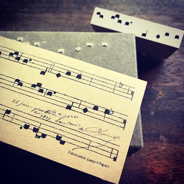 Original rubber stamp #7  (music notes)