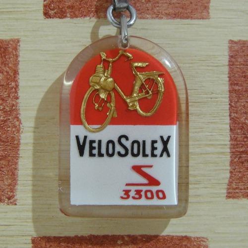 フランス Solex[ソレックス]モペッド原動機付自転車S3500 ブルボンキーホルダー