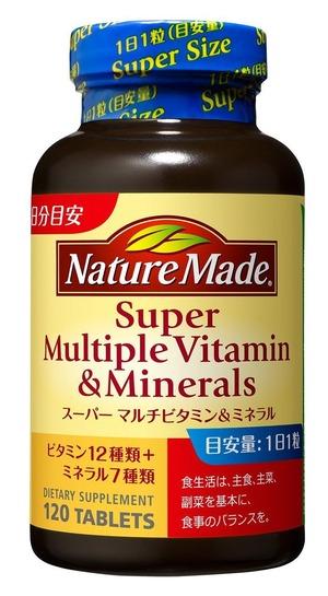 大塚製薬 ネイチャーメイド スーパーマルチビタミン&ミネラル 120粒120日分