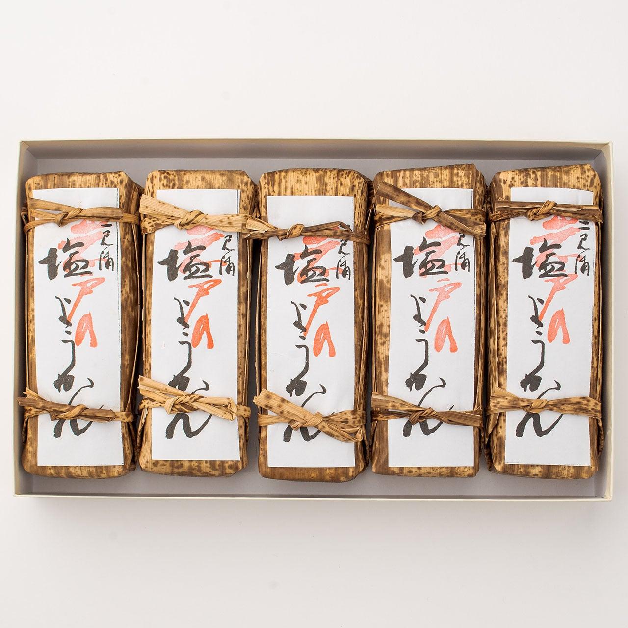 二見浦岩戸の塩ようかん 5本入化粧箱