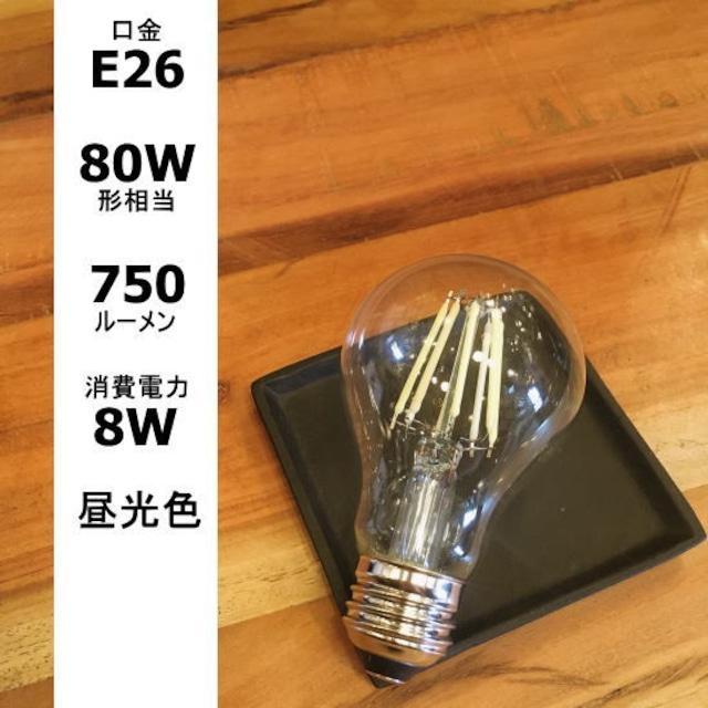 フィラメントLEDクリア電球 E26/80W形相当/750LM/昼光色