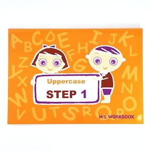 【STEP 1(Upper case)】