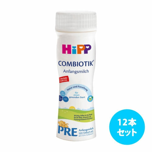 [12本セット]Hipp コンビオティック 液体ミルクPre 200ml