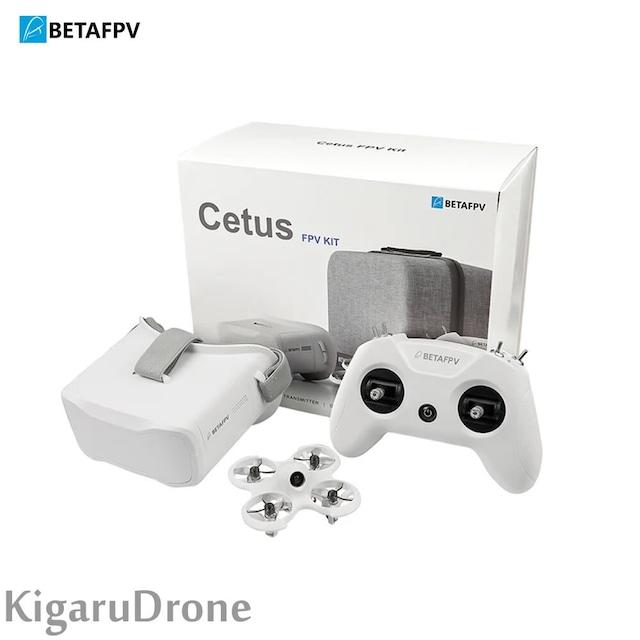 【タイニーコンボセット】BetaFPV Cetus FPV Kit【プロポ日本技適対応品】