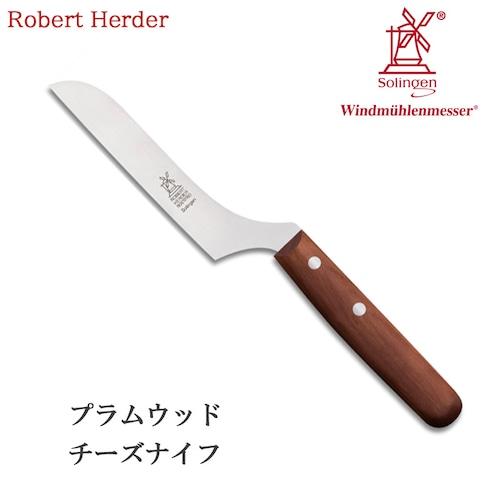 ロベルトヘアダー プラムウッド チーズナイフ(マイスターピース) 1701.400.040002 テーブルナイフ アウトドア 用品 キャンプ グッズ