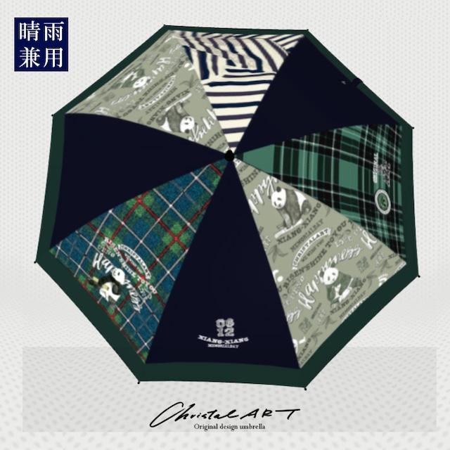◆受注生産◆「レタリングシャンシャン柄」晴雨兼用傘