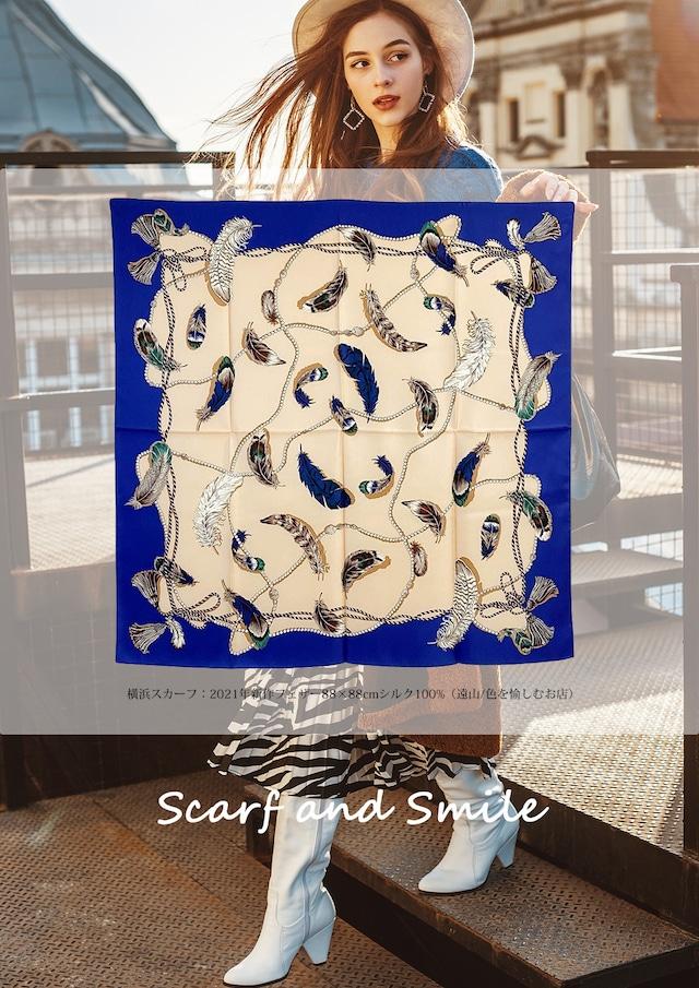 【☆今月のおすすめデザイン☆】シルク100%|日本製|横浜スカーフ 手捺染 フェザー|クール&カジュアルなイメージ♪【sp057】
