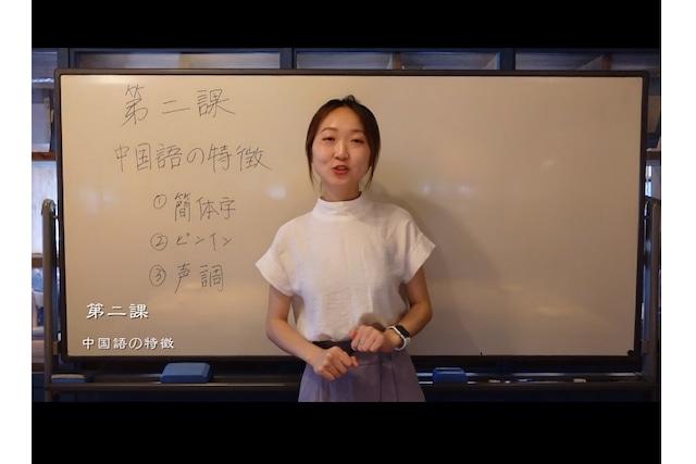 P.Uマナビ【はじめての中国語】第一課~第十課 非会員スポット参加OK※(2020/11/10より配信)