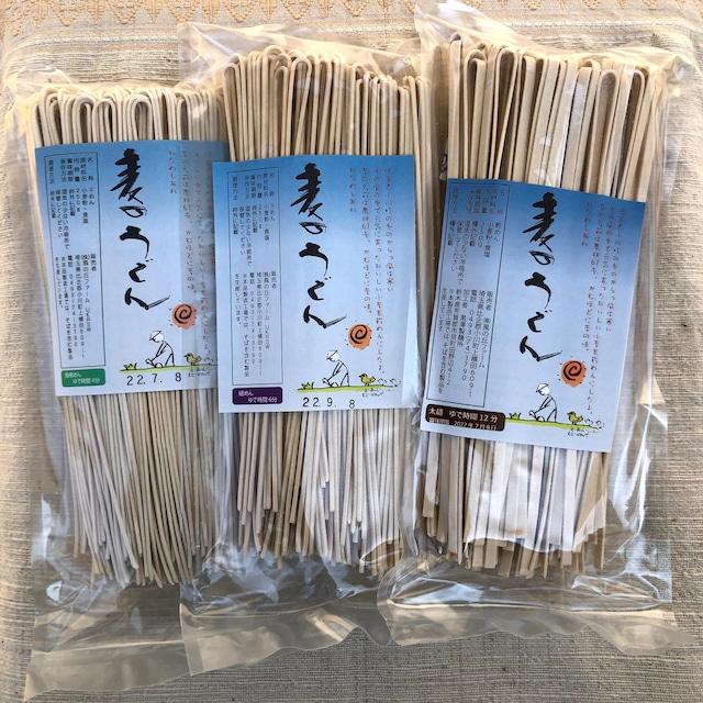 麦のうどん 太麺・細麺・極細麺(250g入り乾めん)
