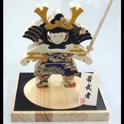 「若武者」木製人形