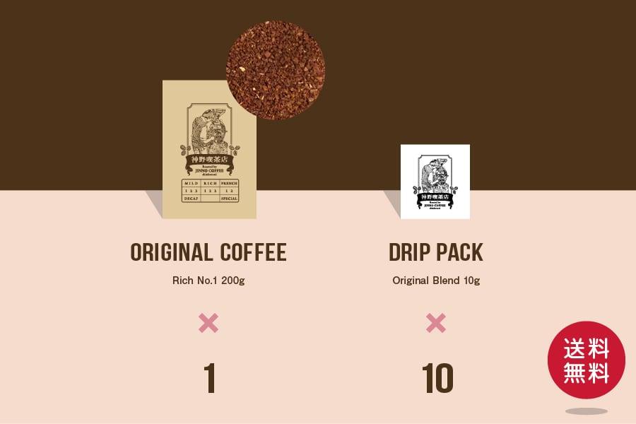 JINNO COFFEE リッチブレンド&ドリップパックセット