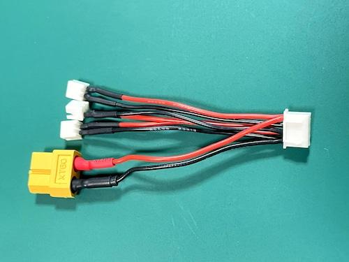 1S To 3S Charging◆JST PH-2.0コネクターの1Sリポを3個同時充電XT60コネクター変換ケーブル ◆BETAFPV、Happymodelなどのマイクロドローンなどに