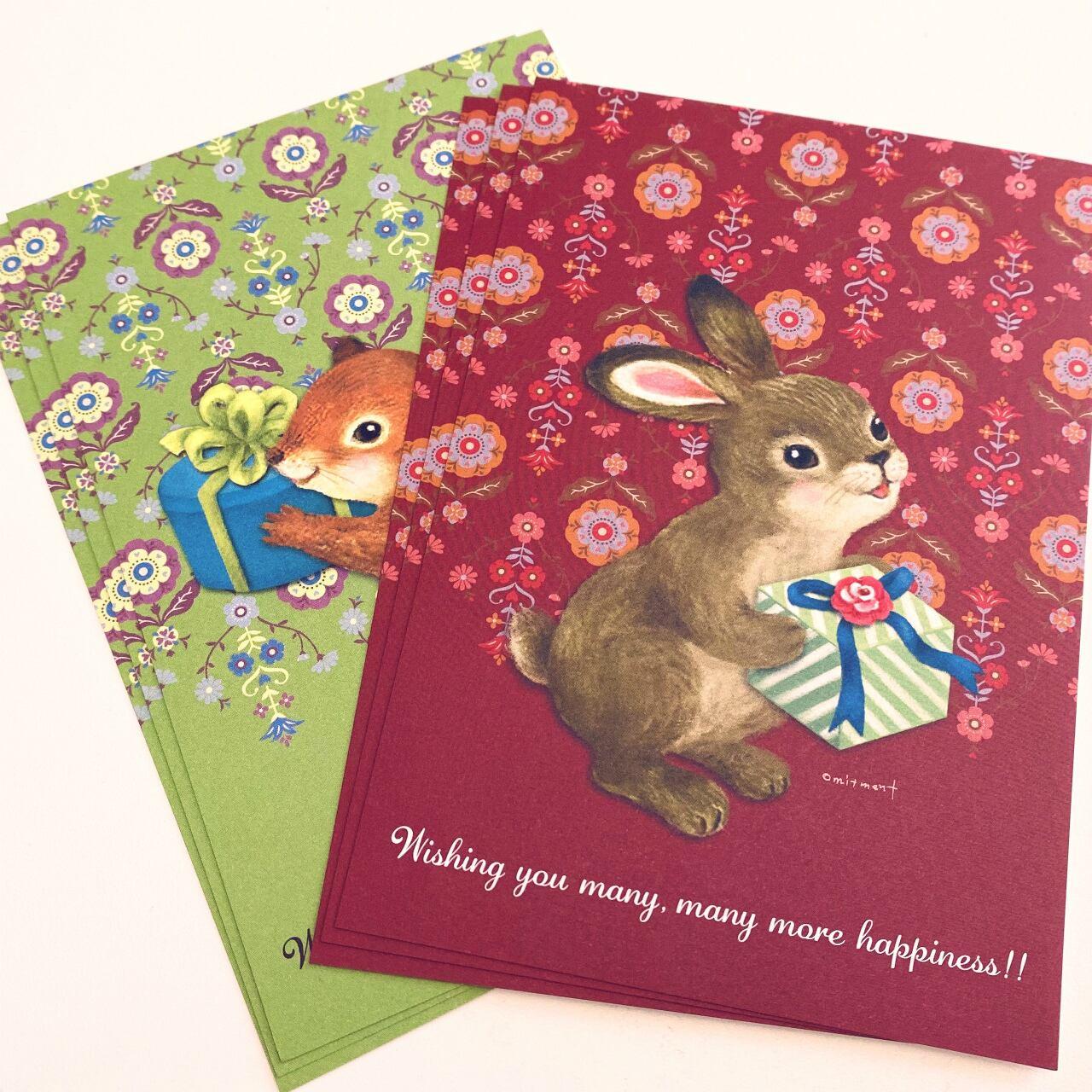 omitment(おおきひろみ)ポストカード「お祝いカード」3セット