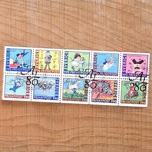 切手(古切手)「アストリッド・リンドグレーン作品モチーフ切手(収集家向けスタンプ済) - 10枚ブロック(1987)」