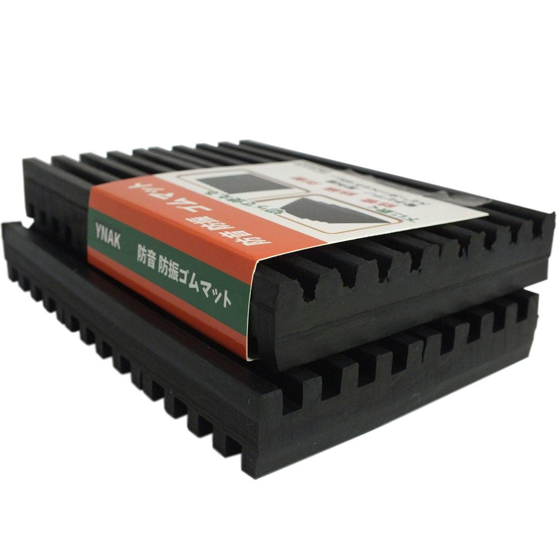 YNAK ピアノ スピーカー 家庭用機器 下に敷く 滑り止め ゴム マット セット 防振 防音 対策 (15cm×10cm×2cm 2枚)