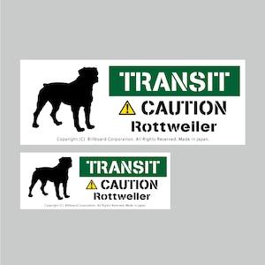 TRANSIT DOG Sticker [Rottweiler]番犬ステッカー/ロットワイラー