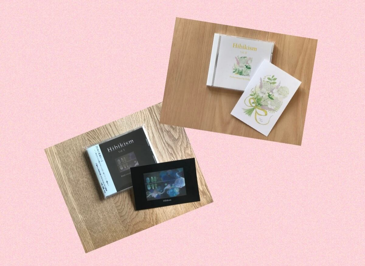 Hibikism Vol.Ⅰ Vol.Ⅱ CDとポストカードのセット