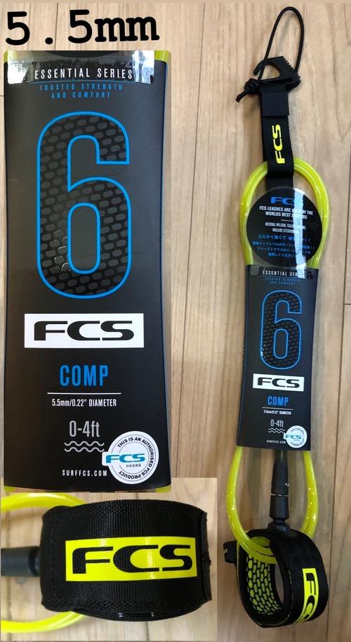 FCS COMP6 c.yellow リーシュコード
