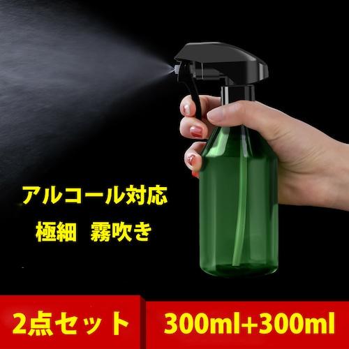 3点セット30ml/60ml/80mlスプレー容器 プラスチック  霧吹きスプレーボトル アルコール対応 保存容器 詰め替え容器 消毒用アルコール可