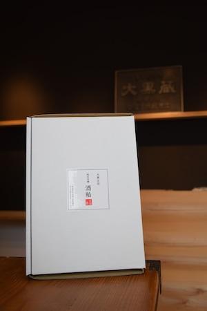 【11月入荷予定】「吟醸酒粕(板)化粧箱入」1kg
