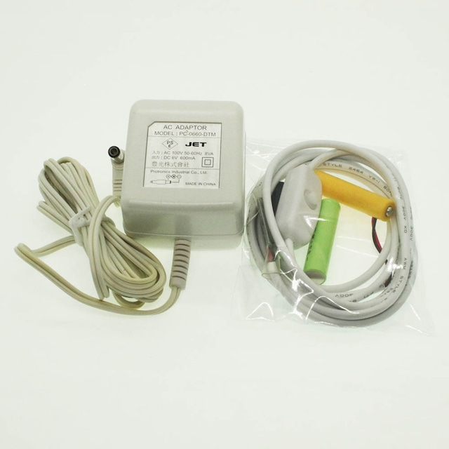 単2電池形ACアダプター接続ケーブル 50cm これで電池交換を不要に! [A-5521-CBAT-50cm]