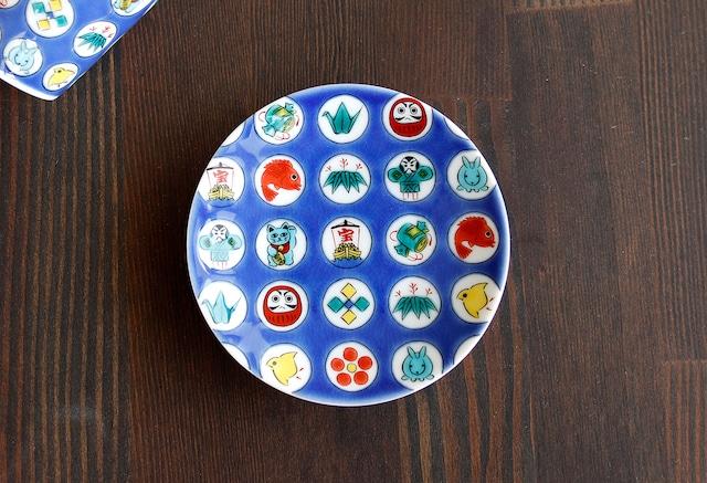 【SP3K20-01】『九谷縁起豆皿コレクション』『丸紋宝紋〈MARUMONTAKARAMON〉』 *かわいい豆皿 コレクション アクセサリー入れ 小物入れ 絵皿 九谷焼