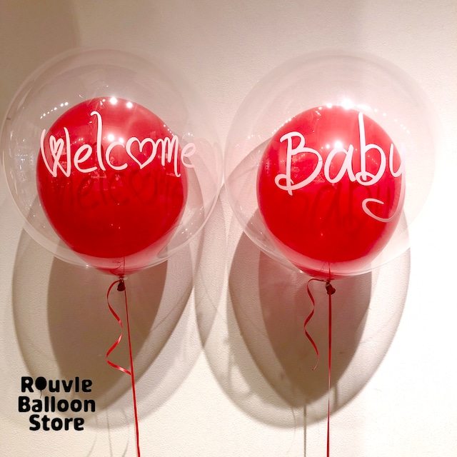 Welcome Baby(Red & Pink)