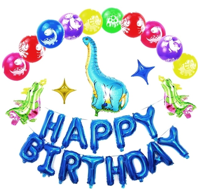 誕生日 恐竜バルーンセット