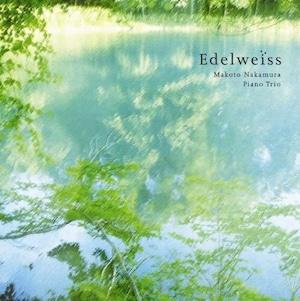 EWCD-0148 エーデルワイス(中村真、中村新太郎、小前賢吾//CD)
