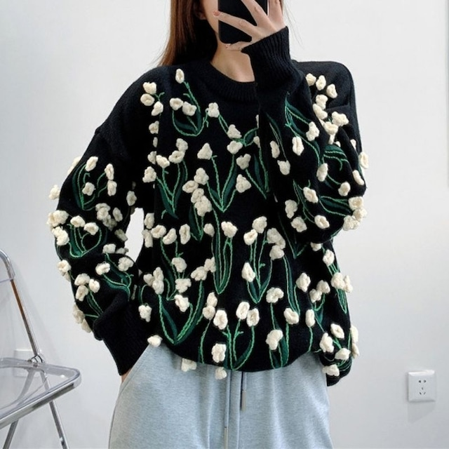 Design knit KRE1109