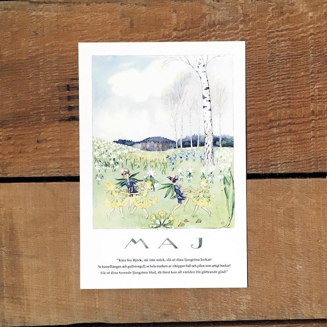 ポストカード「5月@MAJ(いちねんのうた - 05)」