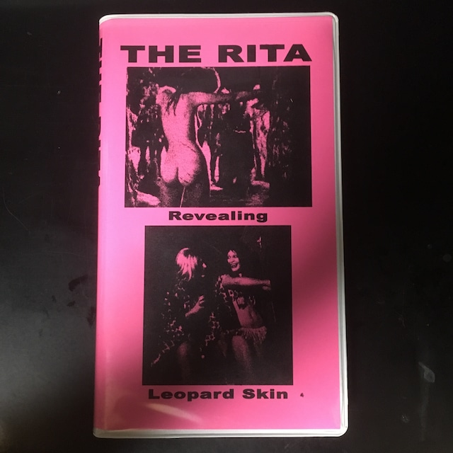 The Rita – Revealing Leopard Skin(C20 x2)USED