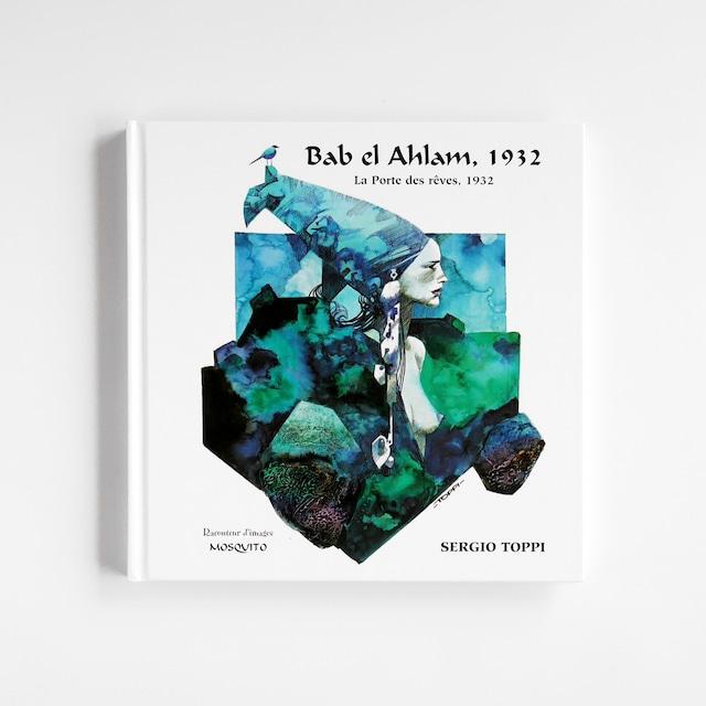 イラスト集「Bab el Ahlam, 1932」バンドデシネ作家Sergio Toppi (セルジオ・トッピ)
